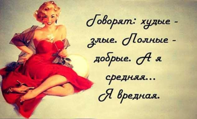 Женский юмор. Нежный юмор. Подборка milayaya-milayaya-53580815012020-7 картинка milayaya-53580815012020-7