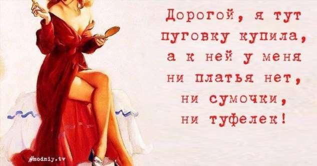 Женский юмор. Нежный юмор. Подборка milayaya-milayaya-56430505012020-18 картинка milayaya-56430505012020-18