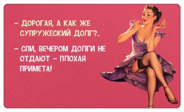 Женский юмор. Нежный юмор. Подборка milayaya-milayaya-56430505012020-5 картинка milayaya-56430505012020-5