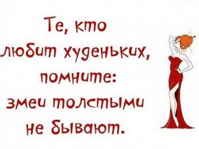 Женский юмор. Нежный юмор. Подборка №milayaya-22470507042020